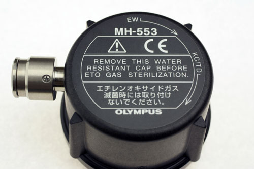 OEM Olympus Submersible Pressure Cap Model MH-553
